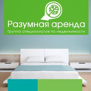 Аренда квартир и офисов Тульского