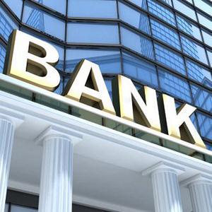 Банки Тульского