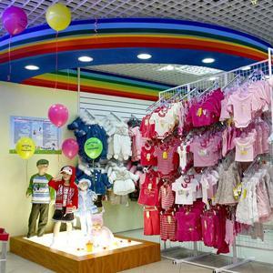 Детские магазины Тульского