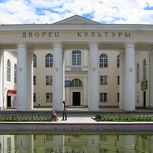 Дворцы и дома культуры Тульского