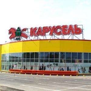 Гипермаркеты Тульского