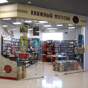 Книжные магазины Тульского