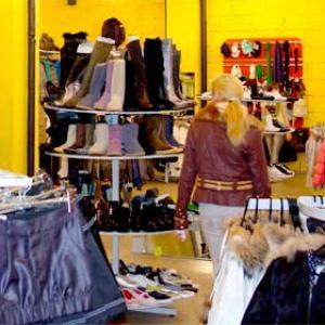 Магазины одежды и обуви Тульского