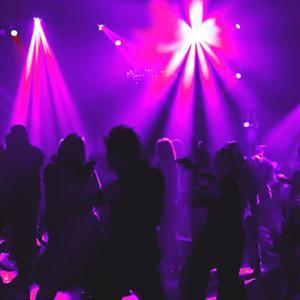 Ночные клубы Тульского