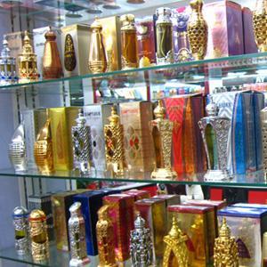 Парфюмерные магазины Тульского