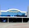 Аэропорты в Тульском