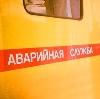 Аварийные службы в Тульском