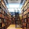 Библиотеки в Тульском