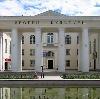 Дворцы и дома культуры в Тульском