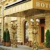 Гостиницы в Тульском