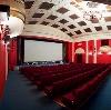 Кинотеатры в Тульском