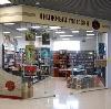 Книжные магазины в Тульском