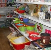 Магазины хозтоваров в Тульском