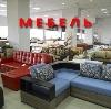 Магазины мебели в Тульском