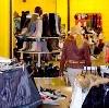 Магазины одежды и обуви в Тульском