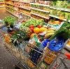 Магазины продуктов в Тульском