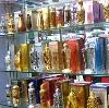 Парфюмерные магазины в Тульском
