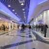 Торговые центры в Тульском