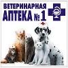 Ветеринарные аптеки в Тульском