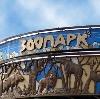 Зоопарки в Тульском