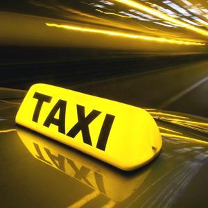 Такси Тульского